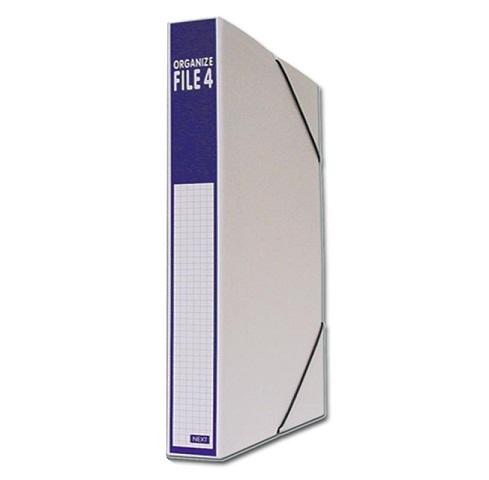 Κουτιά Αρχειοθέτησης ΟRGΑΝΙΖΕ - 01733