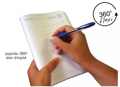 Ημερήσιο ημερολόγιο ACADEMIC 14x21 360° flexi NOMAD (καμβάς)
