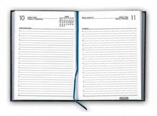 Ημερήσιο ημερολόγιο, σειρά STATUS 02129
