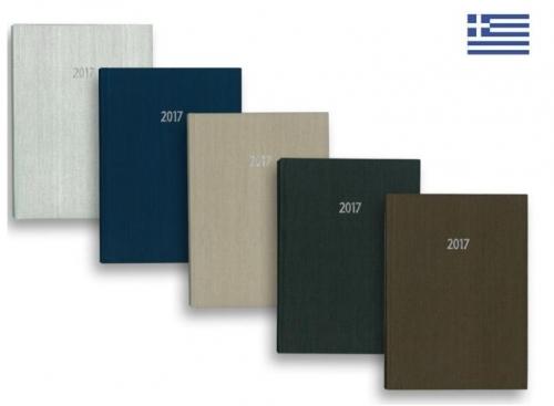 Ημερήσιο ημερολόγιο βιβλιοδετημένο. 02245