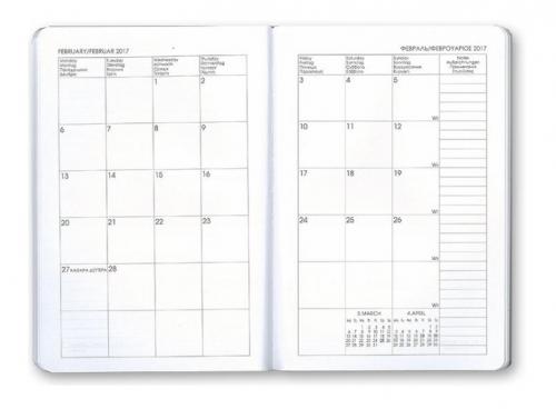 Ημερολόγιο εβδομαδιαίο κολλητό Next (P.U.R) academic 02250