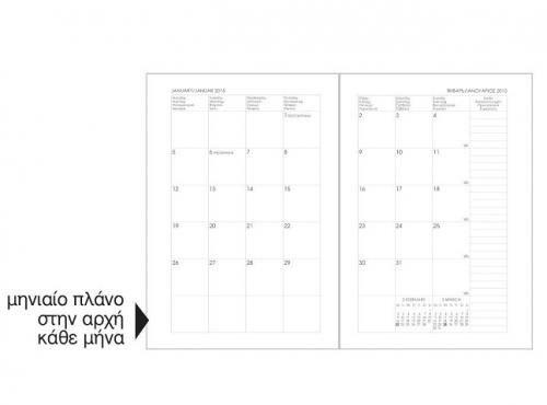 Ημερολόγιο εβδομαδιαίο σπιράλ,  σε 4 γλώσσες 02262
