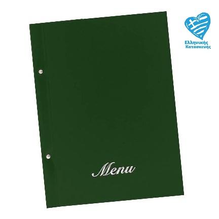 Μενού εστιατορίων Α4 11250
