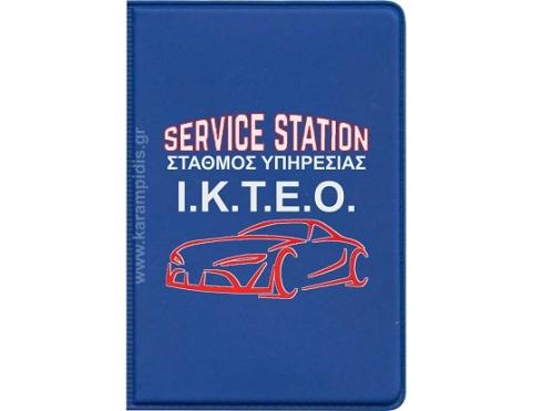 Θήκη Για Κάρτα K.T.E.O. Με 4 θήκες. 07