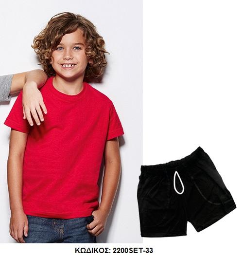 Σετ σορτσάκι με μπλούζα παιδική