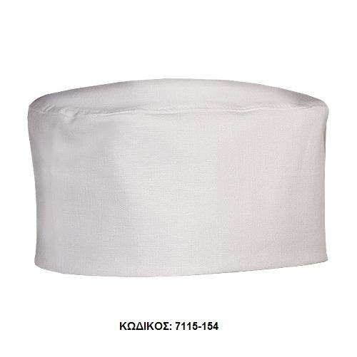 Καπέλο του σεφ