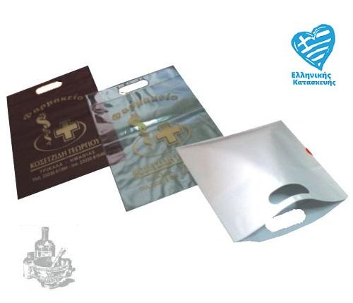 Τσάντα Φαρμακείου Πλαστική. 027-00