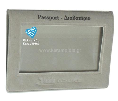 Θήκη Για Διαβατήριο με παράθυρο Pocket for passport 021