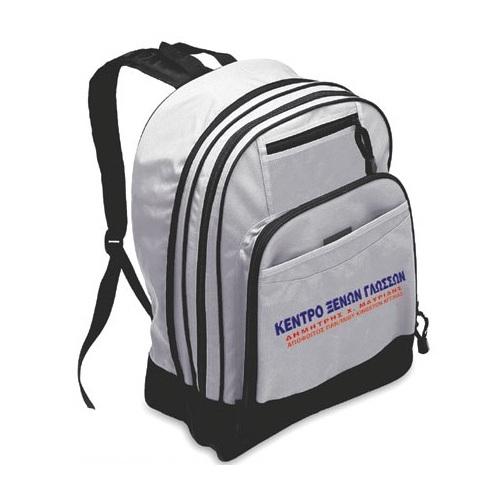 Τσάντα πλάτης 104-43-Τ