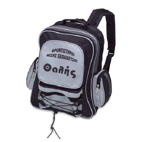 Τσάντα πλάτης 431-Τ