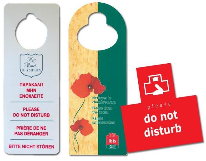 """Επιγραφή χάρτινη """"Do not disturb"""" ( Μην ενοχλείτε ). 06500-1"""