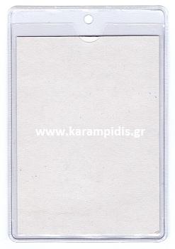 Καρτελάκι ονόματος κάθετο χωρίς κορδόνι. 14x9,5cm. code 047