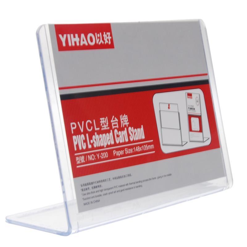 Σταντ ακρυλικό για κάρτα Υ5,5x9cm.-cod 35229
