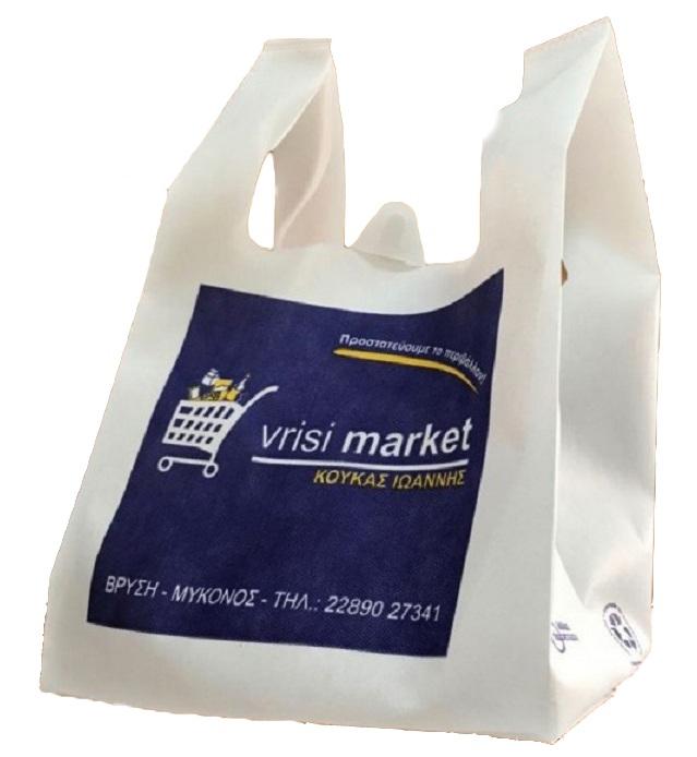 Τσάντα τύπου φανελάκι, Non woven. FAN-01