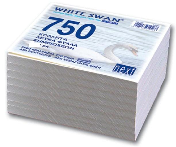 Φύλλα κύβου κολλητά λευκά. 750 φύλλα 9x9εκ. .01028