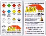Θήκη ADR, με πίνακα παραβάσεων, ετικέτες κινδύνου. 09-1