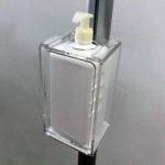 Θήκη Plexiglass για Dispenser Aαντισηπτικού. DS-HSSP