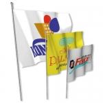 Σημαίες 2656-143-Μ
