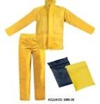 Σετ μπουφάν και παντελόνι αδιάβροχο