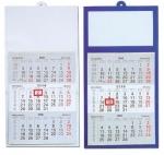 Τριμηνιαίο ημερολόγιο τοίχου 34x60 cm. 02158