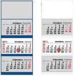 Τριμηνιαίο ημερολόγιο τοίχου 34 Χ 80, 02156