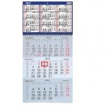 Τριμηνιαίο ημερολόγιο τοίχου σπιράλ 33x60. 12 φύλλων. 02150