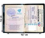 Θήκη για διαβατήριο χωρίς παράθυρο, Pocket for passport 020