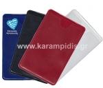 Θήκη για πιστωτικές κάρτες, κάρτα μέλους εισιτήρια διαρκείας 019