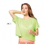 Κοντό γυναικείο μπλουζάκι Sol's  - 01703