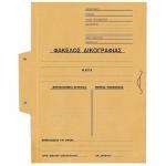 Οικολογικός Φάκελος δικογραφίας- 03104