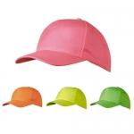 Καπέλο αμερικάνικο βαμβακερό με Velcro 5001-48M