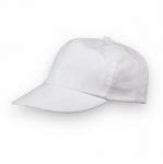 Παιδικό Καπέλο Αμερικάνικο 2542-162-Μ