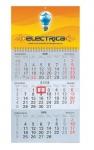 Διαφημιστικό Τριμηνιαίο ημερολόγιο τοίχου σπιράλ. 02166