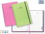 Ημερήσιο ημερολόγιο βιβλιοδετημένο. 02240