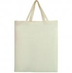 Τσάντα πάνινη με κοντό χερούλι-2400-81-Μ