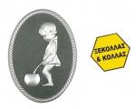 Πινακίδα σήμανσης wc Ανδρών, ασημί, οβάλ. 18763