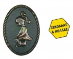 Πινακίδα σήμανσης wc women, ασημί, 18766