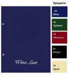Μενού εστιατορίων  WINE LIST Α4, 23,5x32εκ. 11251-XX