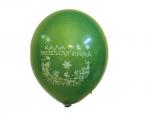 Μπαλόνια Καλά Χριστούγεννα . 25873