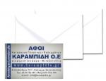 Φάκελος για κάρτες. 7,5x11,4εκ. 1000 τεμ. 09902-Τ