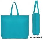 Τσάντα non-woven τυρκουάζ μεγάλη με 10εκ. πάτο. 29986-03