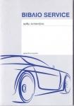 Βιβλίο service 20 φύλλων. 00368