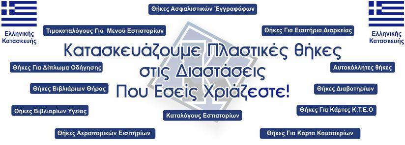 VTEM Banners